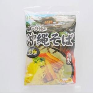 麺が自慢の沖縄そば お土産 ryugu