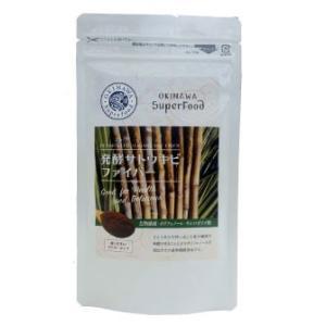 送料無料 ポイント消化 発酵サトウキビファイバー 粉末 30g スマートレター ryugu