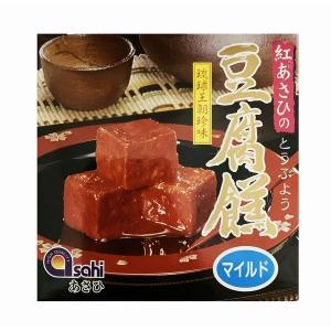 紅あさひの豆腐よう マイルド 60g (4粒) 沖縄珍味 ryugu