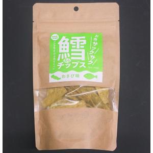 鱈チップスわさび味 20g|ryugudo