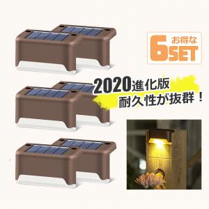 ソーラーライト 屋外 階段 自動点灯/消灯 太陽光発電  防犯対策 フェンス用 ガーデンライト 6個...