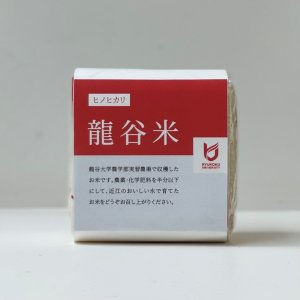 龍谷米(ヒノヒカリ)300g〔精米 真空パック〕|ryukokumerci-online