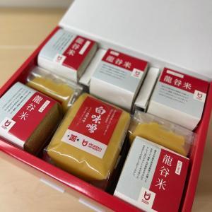 お歳暮セット 「龍谷米300g(精米真空パック)×10袋 + 白味噌 4袋が入ったお歳暮セット」|ryukokumerci-online