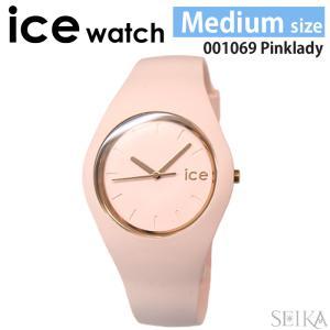 (訳有り ボックスに破損あり) アイスウォッチ (84)001069 ピンクレディー 時計 腕時計 レディース|ryus-select