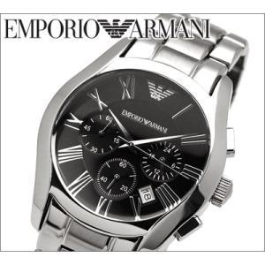 エンポリオアルマーニ メンズ 腕時計 (AR0673)|ryus-select