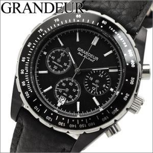 グランドール GRANDEUR メンズ 時計 OSC038W1 ブラック×ブラックレザー クロノグラフ|ryus-select