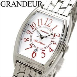 【当店ならお得クーポンあり】グランドール/GRANDEUR レディース 時計 GSX015R1/ホワイト×レッド ryus-select