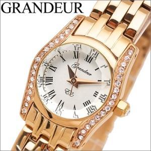 【当店ならお得クーポンあり】グランドール/GRANDEUR レディース 時計 ESL046P1/シルバー×ピンクゴールド ryus-select
