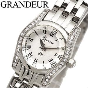 【当店ならお得クーポンあり】グランドール/GRANDEUR レディース 時計 ESL046W1/シルバー ryus-select