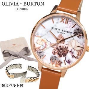 (豪華特典)(5年保証) オリビアバートン OLIVIA BURTON 時計 (105)OBGSET123 金属替えベルト付き 腕時計 レディース 34mm 花柄 ブラウン レザー ギフト(新生活)|ryus-select
