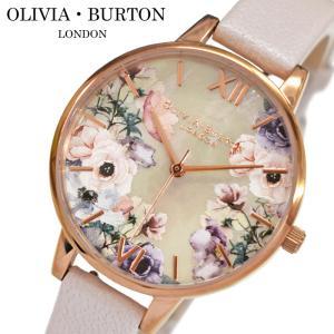(豪華特典)(5年保証) オリビアバートン OLIVIA BURTON 時計 (111)OB16PP53腕時計 レディース 34mm 花柄 パールピンク レザー ギフト(新生活)|ryus-select