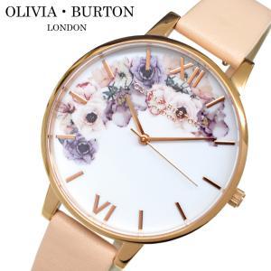 オリビアバートン OLIVIA BURTON 時計 (112)OB16PP30腕時計 レディース 38mm 花柄 ヌードピーチ レザー ギフト(新生活)|ryus-select