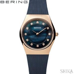 (レビューを書いて5年保証) 時計 ベーリング BERING 11927-367 (26) 腕時計 レディース ピンクゴールド ネイビー メッシュ|ryus-select