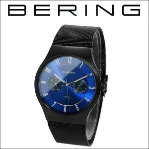 (レビューを書いて5年保証) 時計 ベーリング BERING 11939-078 (3) 腕時計 メンズ ブラック ブルー メッシュ 父の日|ryus-select