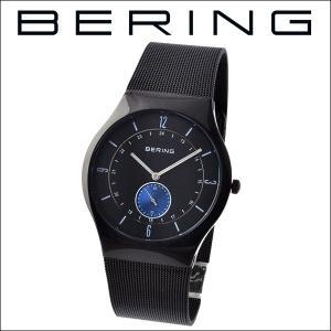 (レビューを書いて5年保証) 時計 ベーリング BERING 11940-228 (5) 腕時計 メンズ ブラック ブラック レッド メッシュ 父の日|ryus-select