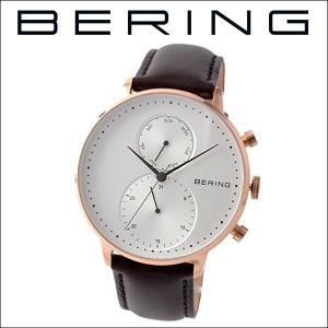 (レビューを書いて5年保証) 時計 ベーリング BERING Classic Series 13242-564 (8) 腕時計 メンズ ホワイト ブラウン カーフ レザー 父の日|ryus-select