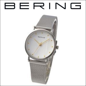 (レビューを書いて5年保証) 時計 ベーリング BERING 13426-001 (9) 腕時計 レディース シルバー メッシュ|ryus-select