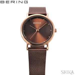 (レビューを書いて5年保証) 時計 ベーリング BERING 13426-265 (28) 腕時計 レディース ブラウン メッシュ|ryus-select
