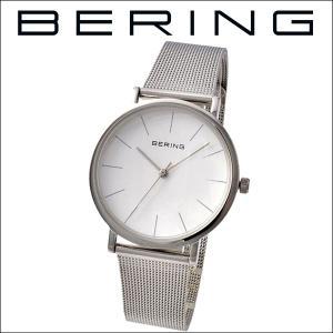 (レビューを書いて5年保証) 時計 ベーリング BERING 13436-000 (10) 腕時計 メンズ シルバー メッシュ 父の日|ryus-select