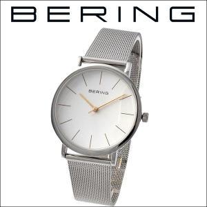(レビューを書いて5年保証) 時計 ベーリング BERING 13436-001 (11) 腕時計 メンズ シルバー メッシュ 父の日|ryus-select