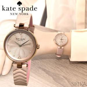 (レビューを書いて5年保証) ケイトスペード Kate spade (14)KSW1545 時計 腕時計 レディース ピンク レザー ホワイト|ryus-select