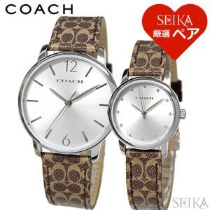 ペアウォッチコーチ COACH 腕時計 ニュー クラシック シグネチャー 14000042 14000043 14000046 14000047 【SEIKA厳選ペア】|ryus-select