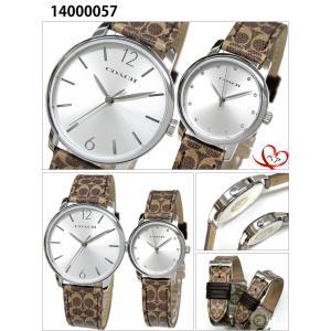 ペアウォッチコーチ COACH 腕時計 ニュー クラシック シグネチャー 14000042 14000043 14000046 14000047 【SEIKA厳選ペア】|ryus-select|02