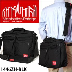 マンハッタンポーテージ ブリーフケース バックパック ビジネスバッグ 1446ZH BLK メンズ 通勤 通学 ryus-select