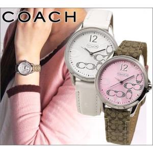 (5年保証) (クリアランス) 時計 コーチ COACH レディース腕時計 白い腕時計|ryus-select