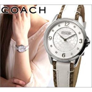(5年保証) 時計 コーチ レディース 14501619 シルバー カーキシグニチャー 腕時計|ryus-select