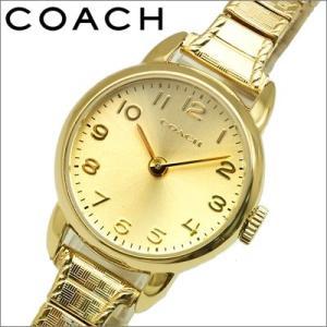 コーチ/COACH  レディース 時計 14501992/ゴールド Georgie Bracelet (ジョージ ブレスレット) ryus-select