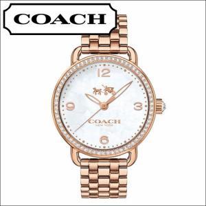 【商品入れ替えクリアランス】コーチ COACH レディース 時計 (14502483) ピンクゴールド クリスタルベゼル 白い腕時計|ryus-select