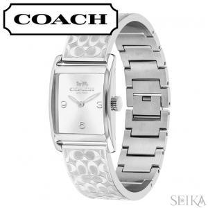 コーチ COACH レンウィック レディース 時計  【14502848】シルバー ブレスレット|ryus-select