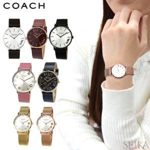 【当店ならお得クーポンあり】コーチ COACH ペリー レディース 時計 腕時計 14503027 レザー ラバー|ryus-select