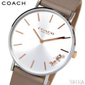 コーチ COACH ペリー 【14503119】レディース 時計シルバー グレージュ レザー|ryus-select