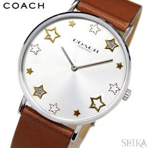 (レビューを書いて5年保証) コーチ COACH ペリー (14503242) レディース 時計シルバー 星柄 ブラウン レザー|ryus-select
