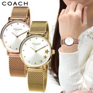 (5年保証) コーチ COACH 14503520 14503521 時計 腕時計 レディース ゴールド ピンクゴールド メッシュ|ryus-select
