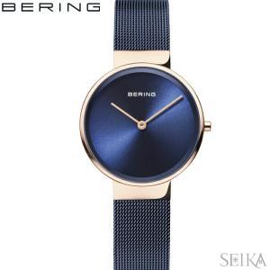 (レビューを書いて5年保証) 時計 ベーリング 14531-367 (31) 腕時計 レディース メッシュ|ryus-select