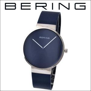 (レビューを書いて5年保証) 時計 ベーリング BERING 14539-307 (23) 腕時計 メンズ ネイビー シルバー メッシュ 父の日|ryus-select