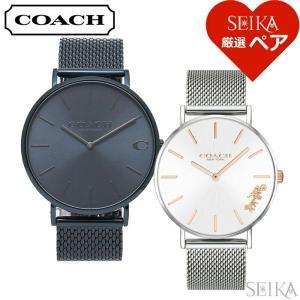 (レビューを書いて5年保証) 時計 ペアウォッチコーチ COACH 腕時計メンズ 14602146 レディース 14503124 メッシュ (SEIKA厳選ペア) 青い腕時計 父の日 ryus-select