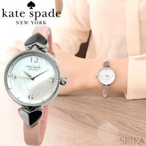 (レビューを書いて5年保証) ケイトスペード Kate spade (15)KSW1550 時計 腕時計 レディース ピンク レザー ホワイト シェル|ryus-select