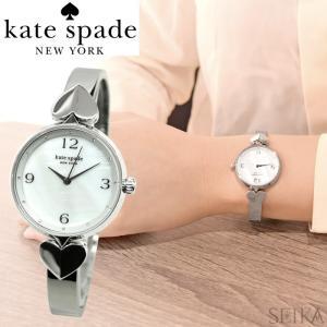 (レビューを書いて5年保証) ケイトスペード Kate spade (16)KSW1562 時計 腕時計 レディース ステンレス シルバー ホワイト シェル|ryus-select