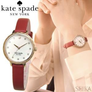 (レビューを書いて5年保証) ケイトスペード Kate spade (17)KSW1565 時計 腕時計 レディース レッド レザー ホワイト シェル|ryus-select