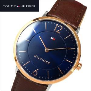 トミーヒルフィガー ウルトラスリム 1710354(136) メンズ 時計 腕時計ネイビー ブラウンレザー|ryus-select