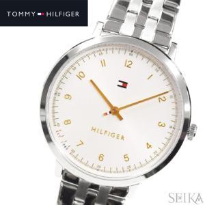 トミーヒルフィガー 1781762(256)時計 腕時計 レディース シルバー|ryus-select
