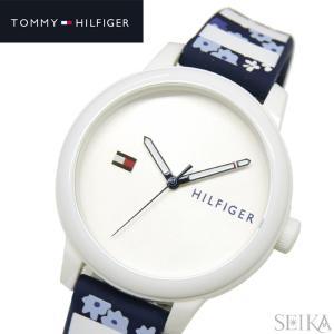 時計 (本数限定価格) トミーヒルフィガー 1781779 (151) レディース 腕時計 ホワイト ネイビー 花柄 ボーダー シリコン(新生活)|ryus-select