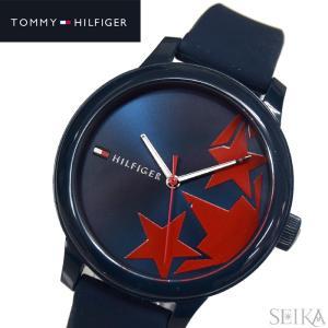 トミーヒルフィガー 1781795 (232)時計 腕時計 レディース ネイビー ラバー レディース キッズ 星型 星柄|ryus-select