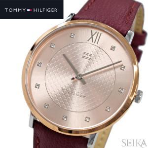 トミーヒルフィガー 1781810 (237)時計 腕時計 レディース ピンクゴールド レッド レザー|ryus-select
