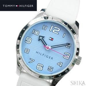 トミーヒルフィガー TOMMY HILFIGER 1781869 (231) 腕時計 レディース ライトブルー ホワイト ラバー 青い腕時計|ryus-select