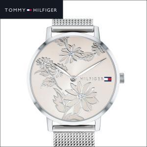 トミーヒルフィガー 1781920(183) レディース 時計 腕時計|ryus-select